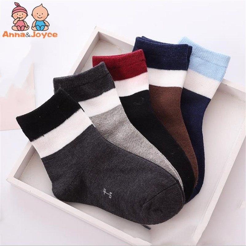 5 Pairs/lot Unisex Kids Socks  Girls Spring Autumn Striped Socks Lot Children Boy Winter Cotton Socks 1to 12 Years