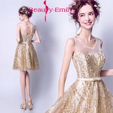 Fashionable Champagne Tulle Short vening Dresses lace up Back A-line Formal  Wedding Party Dress squines Reception Gown vestido 16dfd4136f15