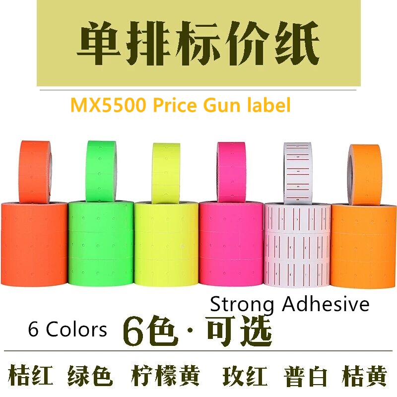total 5500 pces) preço de cor etiqueta