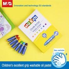 Kids Graffiti Oil Pastel Crayon 12/16 Colors Washable Painting Pen Safety Non-toxic Children Artist Supplies ZGM9112