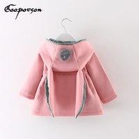 여자 아기 재킷 코트 토끼