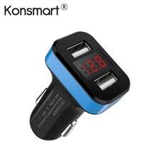 Konsmart Wholesale 10/Lot Car-charger Output 2.1A  Mobile Phone Travel Adapter Cigar Lighter DC12-24V USB Charger For Smartphone