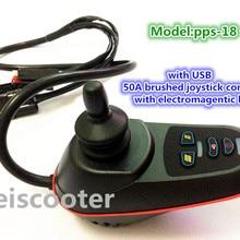 50A Матовый Электрический скутер для инвалидной коляски Джойстик контроллер с электромагнитным тормозом с USB pps-18