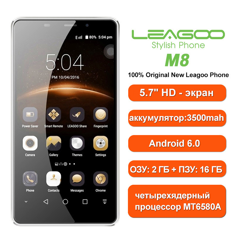 "6300mAh Original Leagoo Shark 1 4G LTE 2.5D Screen CellPhone 6"" Android 5.1 3GB+16GB MTK6753 Octa Core 13MP Touch ID Smartphone"