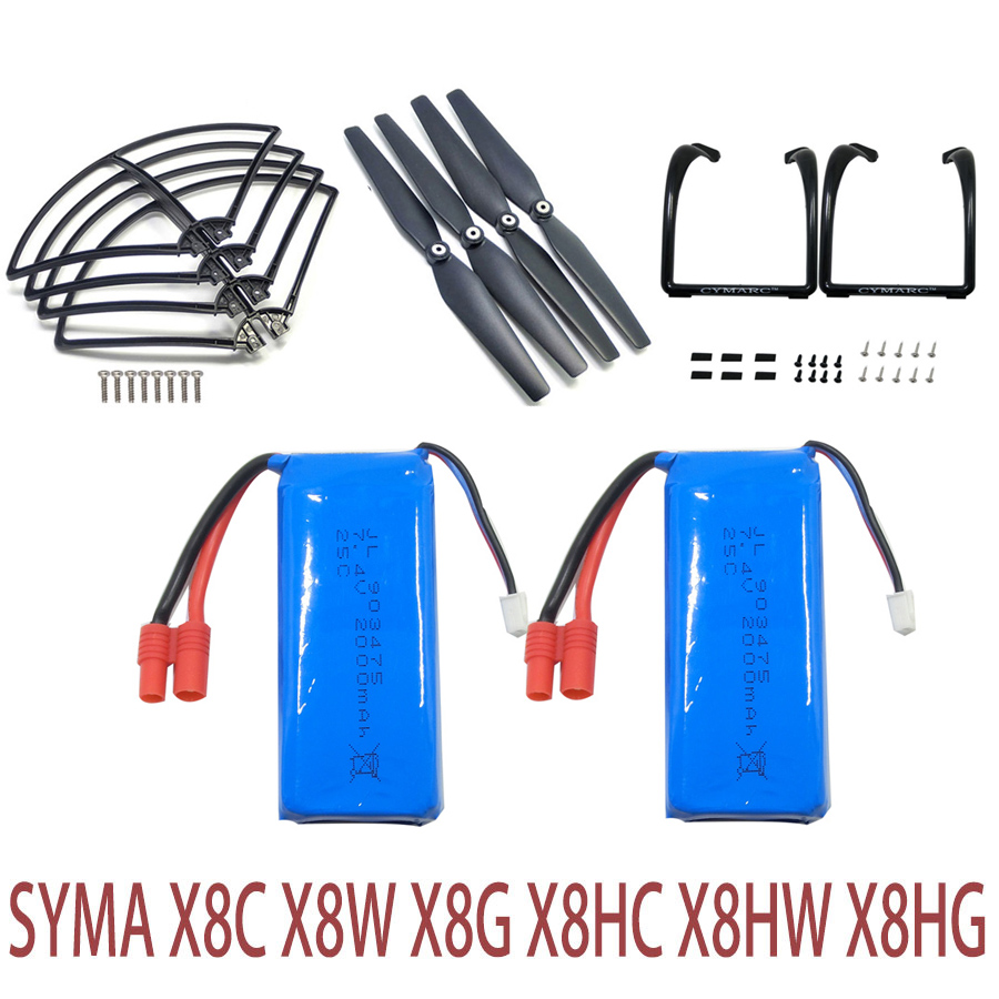 Syma X8G RC Drone Li po Battery 7.4v 2500mAh And Propeller Protection Ring Landing Skid For Syma X8 X8C X8W X8HC X8HW X8HG syma x8 x8c x8w x8g x8hc x8hw x8hg rc drone spare parts landing gear upgrade version quadcopter helicopter landing skids