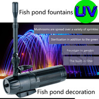 SUNSUN water pump Multifunctional water pump, fish pond Garden pump, fountain pump with UV lamp