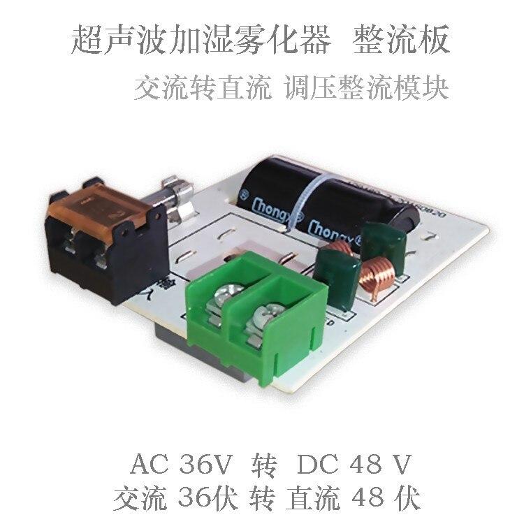 Plaque de redressement AC36 à DC48 AC DC 10A boost module vis fixation humidificateur accessoires