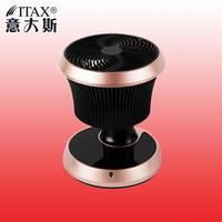 Home Office Air Conditioning Fan Silent Desktop Intelligent Remote Control Fan Hotel Automatic Air Circulation Fan ITAS2124