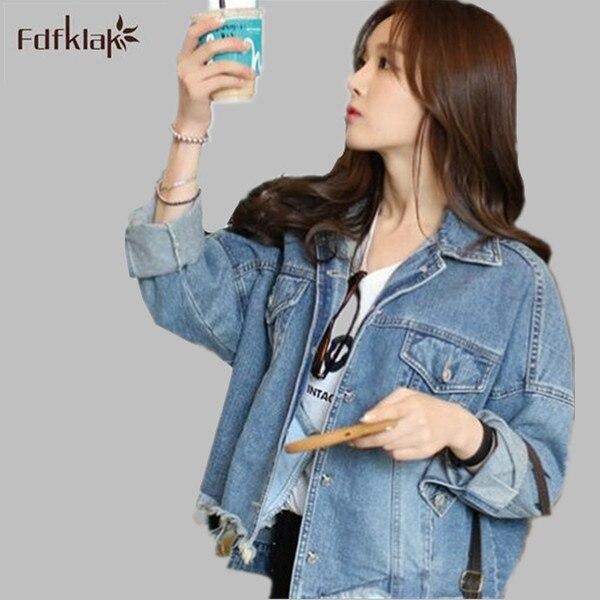 Korean Women Denim Jackets Women s Jeans Jackets Short 2016 Spring Autumn  Fashion Long Sleeve Denim Coat SlimTops E0618 a7049d0260d2