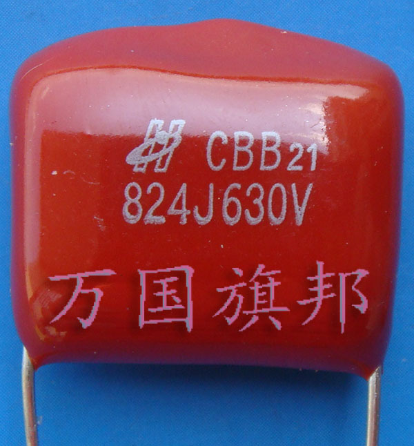 Free Delivery. CBB21 metallized polypropylene film capacitor is 630 v 824 0.82 UF