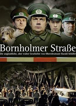 《博恩霍姆大街》2014年德国剧情电影在线观看
