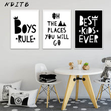 Black White Canvas Poster Boys Rule Nursery Print Minimalist Wall Art Painting Nordic Kids Decoration Picture Baby Bedroom Decor(China)