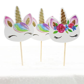 24Pcs/set Unicorn Party Cake Insert Party Decoration