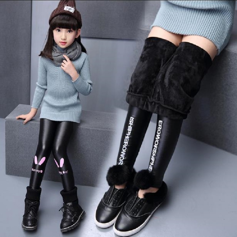 2017 new warm outward-looking girl's leather pants, plus plush pu leather leggings for kids children pants.