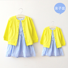 Family fitted mother and daughter skirt girls cotton dress cotton piece fitted cardigan