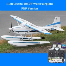 2017 PNP 1.5M 6CH Remote control aircraft model toys large Cessna 185 water machine Trainer