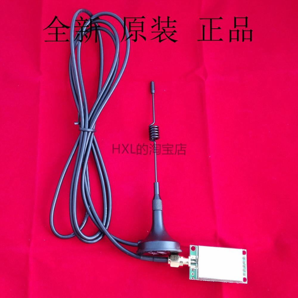 цена на HPD8506C-470-TTL wireless transmit receive module 470M TTL 500mW with antenna digital transmission