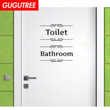 Decorate toilet bathroom letter art wall sticker decoration Decals mural painting Removable Decor Wallpaper LF-163