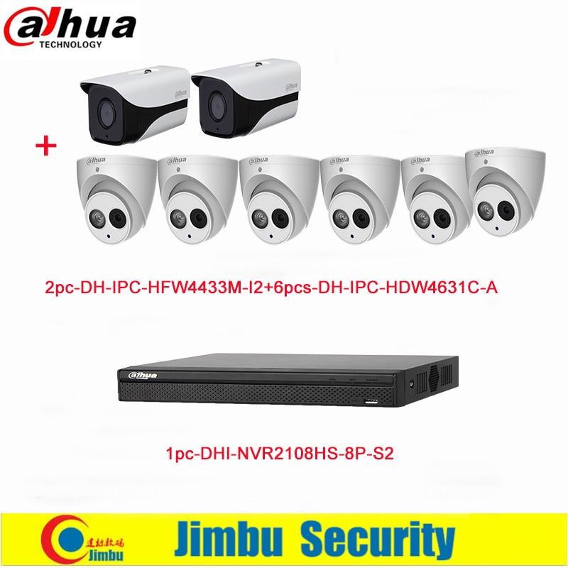 Dahua NVR Kit Comprende 8CH 8POE Video Recorder NVR2108HS-8P-S2 E Macchina Fotografica del IP di 4MP POE IPC-HFW4433M-I2 E la Macchina Fotografica IPC-HDW4631C-A