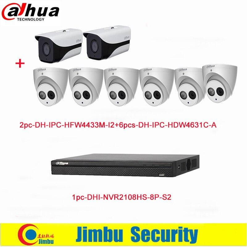 Dahua kit nvr Comprennent 8CH 8POE enregistreur vidéo NVR2108HS-8P-S2 Et IP Caméra 4MP POE IPC-HFW4433M-I2 Et Caméra IPC-HDW4631C-A