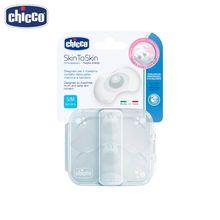 Накладки на соски Chicco силиконовые защитные, р. S/M, 2 шт
