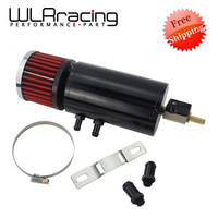 Free Shipping Universal 0.3L Brushed baffled oil separator catch can tank with breather filter Vented For BMW