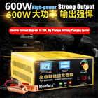 600W 25A Smart Automatische 12 V/24 V Auto Lagerung Batterie Ladegerät LCD 5 bühne Intelligente Puls reparatur für Blei Säure Batterie 36 400AH - 2