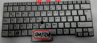 New Laptop keyboard for HP 2710 2710P 2730 2730P LATIN SPANISH/US layout