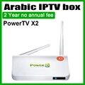 El Envío Gratuito! árabe IPTV Caja de DOS Año sin cuota anual, 500 + Árabe Francés Europa África canal IPTV Android tv box
