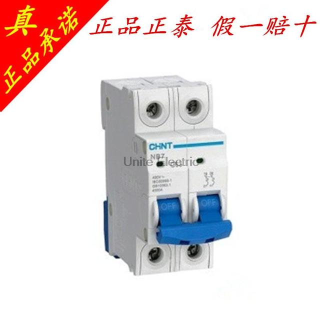chint air switch nb7 60 2p new home empty open single phase circuit