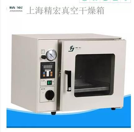 Vacuum Dryer Laboratory DZF-6020 Stainless Steel Inner Liner Vacuum Oven