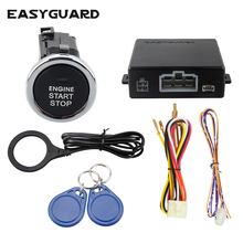 EASYGUARD Radio Frequency Identification car alarm keyless go system push start stop button emergency override ec008-p5 DC 12V