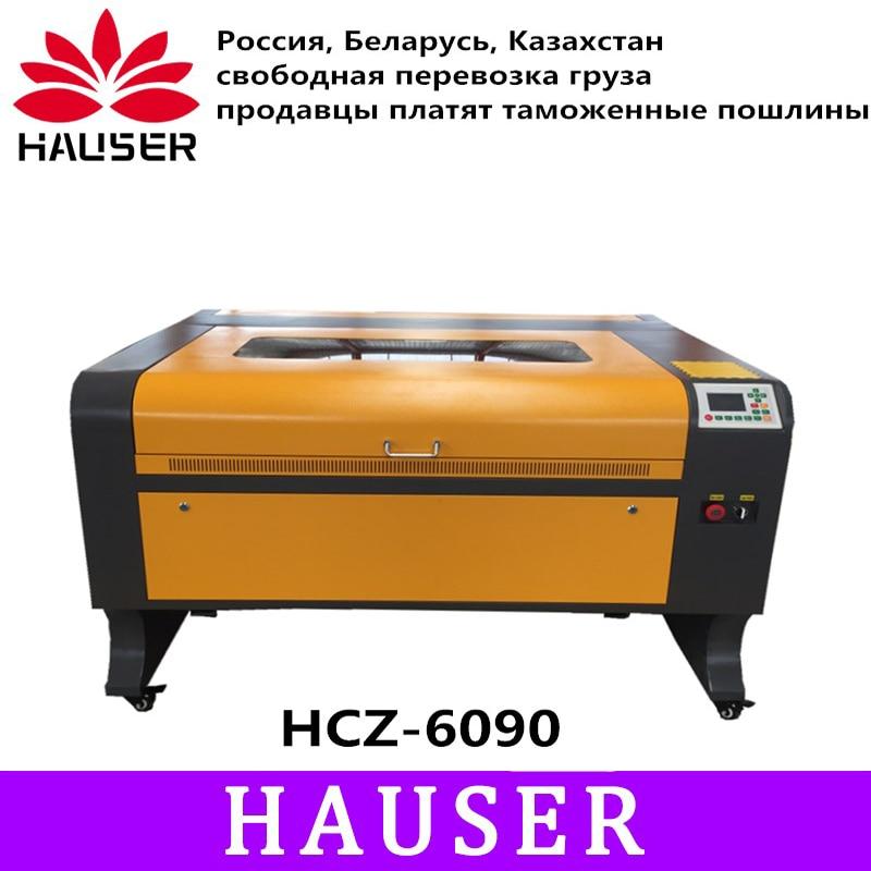 Livraison gratuite 6090 80 W/100 w/130 w ruida Co2 gravure Laser avec CNC graveur laser, machine de marquage laser, machine à découper