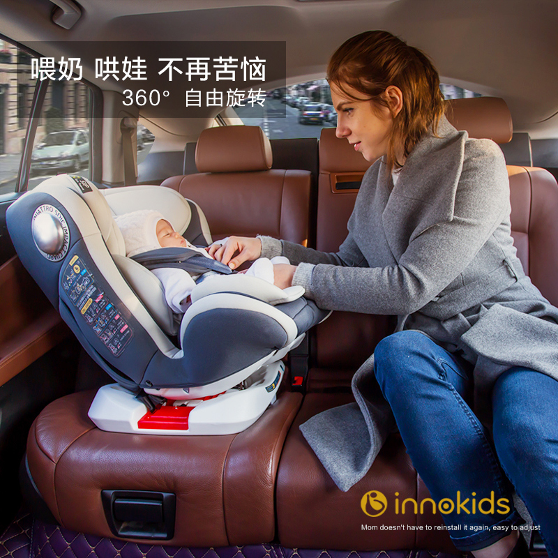 child car seat for 0 12 years old baby can rotate around. Black Bedroom Furniture Sets. Home Design Ideas