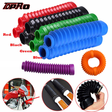 TDPRO Universal Motorcycle Rubber Protector Front Fork Gaiters Dust Cover Gators Boots Motorbike Shock Absorber Gaiter Covers стоимость