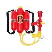 Игрушка-Пожарник водный пистолет-опрыскиватель рюкзак для детей Летняя игрушка для детей вечерние сувениры подарок M09