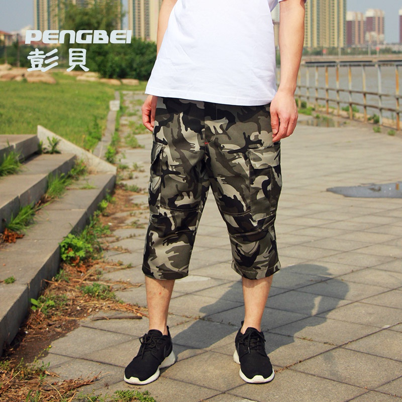 Online Get Cheap Men Camo Joggers Short -Aliexpress.com | Alibaba ...