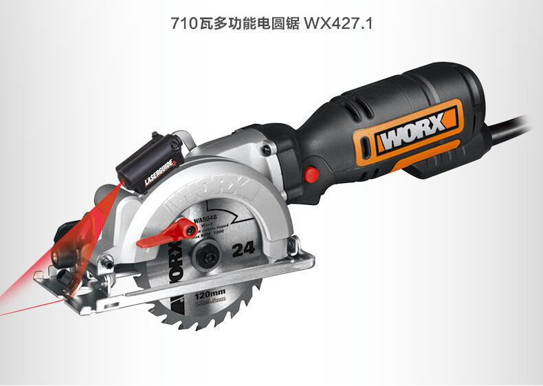 WX427 multi function household electric circular saw wood metal stone hand saw power tools With laser
