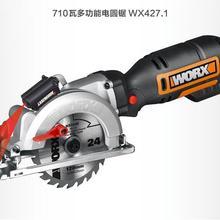 WX427 многофункциональная бытовая электрическая циркулярная пила, дерево, металл, камень ручная пила электроинструменты с лазером