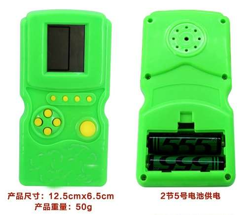 Tetris game machine children puzzle handheld