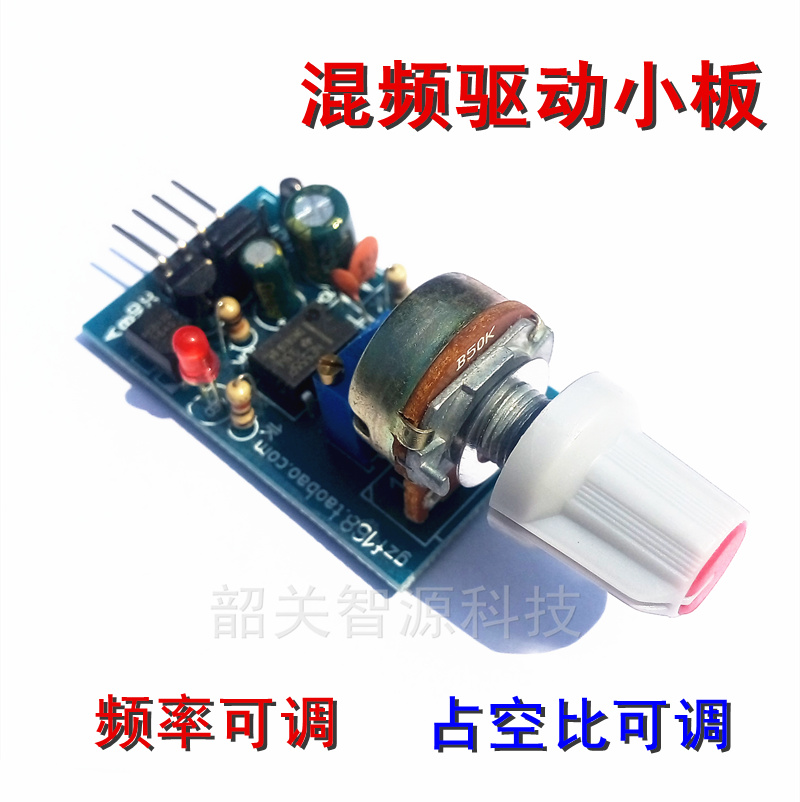 NE555 Drive Board after the Pole Inverter Mixer Mixing Board Adjustable Duty Ratio and Frequency of Stroboscope inverter drive board f34m2gi1 original and new page 7