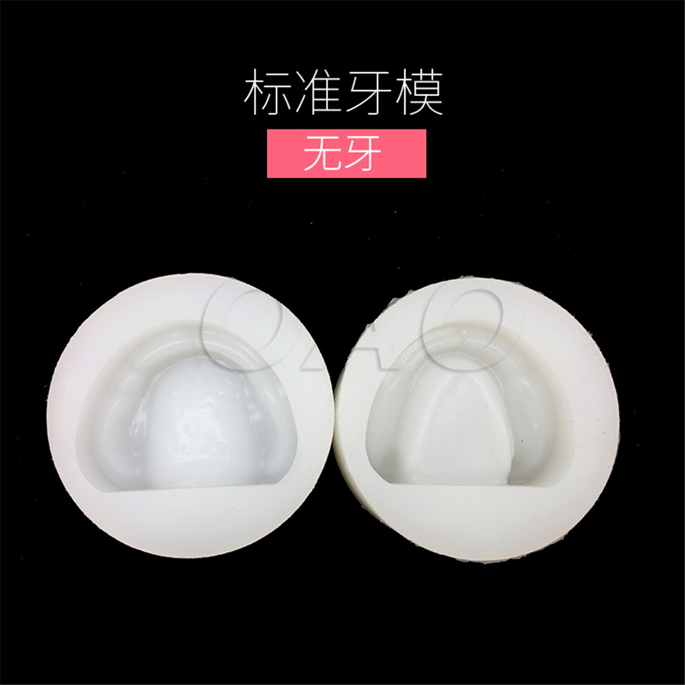 High-qualit 3SET 2pc/set  Dental Plaster Model Mold Mould of Edentulous Jaw Complete Cavity Block Dental Plaster Mold Full teethHigh-qualit 3SET 2pc/set  Dental Plaster Model Mold Mould of Edentulous Jaw Complete Cavity Block Dental Plaster Mold Full teeth