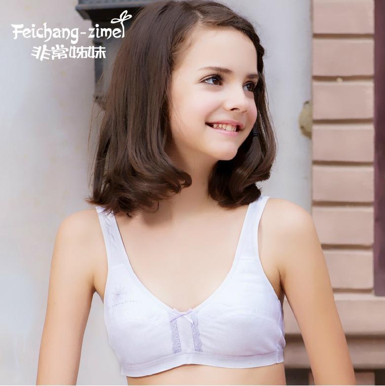 tween girl bra images usseekcom