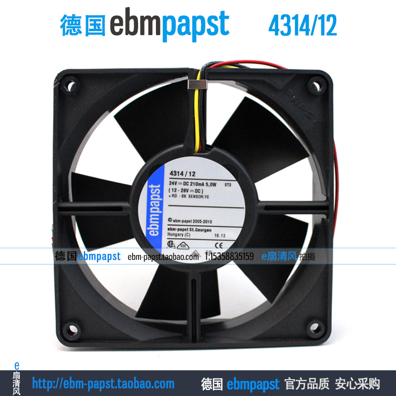 ebmpapst 4314 12 DC 24V 0.21A 5W 120x120x32mm Server Square fan nidec d12f 24bs4 16bh2 dc 24v 0 70a 120x120x32mm server square fan