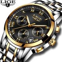 Men S Watches LIGE Fashion Brand Multifunction Chronograph Quartz Watch Military Sport Watch Men Male Clock