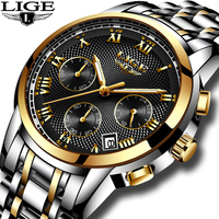 Men S Watches LIGE Fashion Brand Multifunction Chronograph Quartz Watch Military Sport Watch Men Male Clock