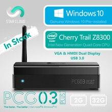 Безвентиляторный Windows 10 Мини-ПК Настольных Звезды Облако PCG03 Плюс 2 ГБ 32 ГБ Intel Cherry Trail Z8300 HDMI VGA USB3.0 LAN Wi-Fi Bluetooth