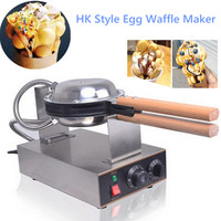 High Quality 220V 110V Lolly Waffle Maker Commercial Stainless Steel 1400W Mini Hot Dog Waffle Maker