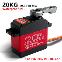 1 x Wasserdichte servo DS3218 Update und PRO high speed metal gear digitale servo baja servo 20KG/.09S für 1/8 1/10 Skala RC Autos