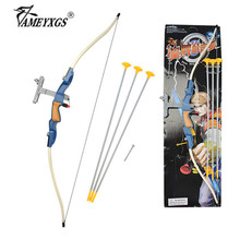 1set Archery Children Sucker Arrow Bow And Set Safety Suction Head Kid Team Training Shooting Practice Game Gift